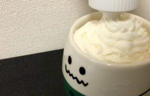 ホイップクリームをトッピング
