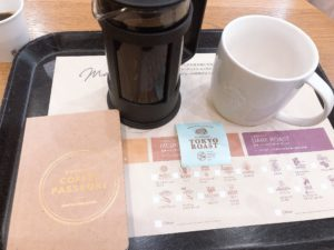 スタバの東京ローストを飲んだ感想は?香ばしさとコクが強いコーヒー豆