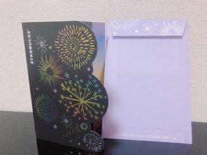 【オススメ④】ギフトにピッタリのビバレッジカード
