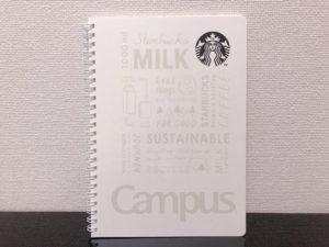 スタバのキャンパスノートを使ってみた感想【レビュー】