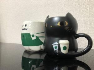 ハロウィン2019マグゴースト×ハロウィン2019マグコーヒーキャット