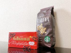 カフェベロナ×チョコレート