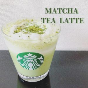 手作り抹茶ティーラテ