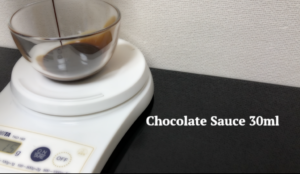 チョコレートソース計量