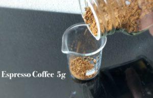 インスタントコーヒー豆5g