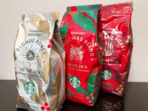 クリスマスブレンドコーヒー豆