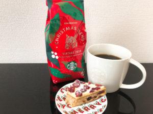 スタバ新作×クランベリーブリスバーコーティングコーヒーペアリング