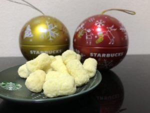 スタバホリデー新作ホワイトチョコレートマシュマロ