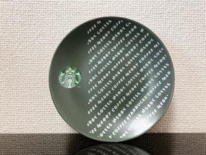 スタバホリデー2019丸小皿グリーン