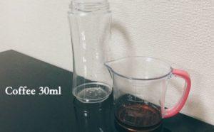 コーヒー30ml
