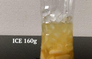 氷160g