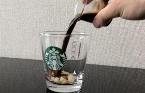 エスプレッソコーヒー×ブラウンシュガー