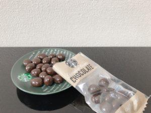 エスプレッソビーンズチョコレート