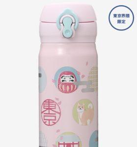 ハンディーステンレスボトルアイコンズTOKYOピンク500ml
