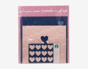 バレンタイン2020 スターバックス カード ギフト