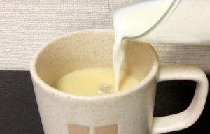ミルクをそそぐ