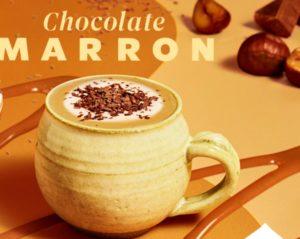 スタバ新作チョコレートマロンラテの値段や発売期間【2020年秋】