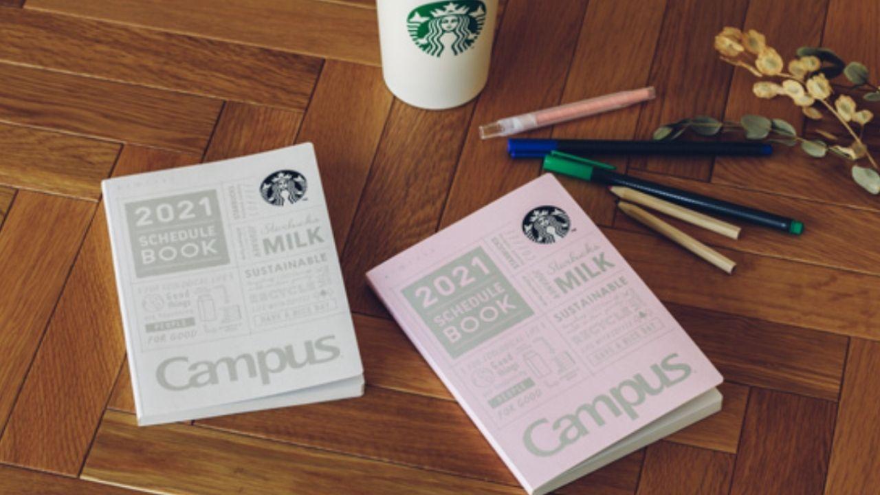 スタバ新作キャンパススケジュール帳2021の値段や発売日【最新情報】