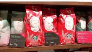 まとめ:ホリデー限定コーヒー豆は3種類楽しめる味わい!