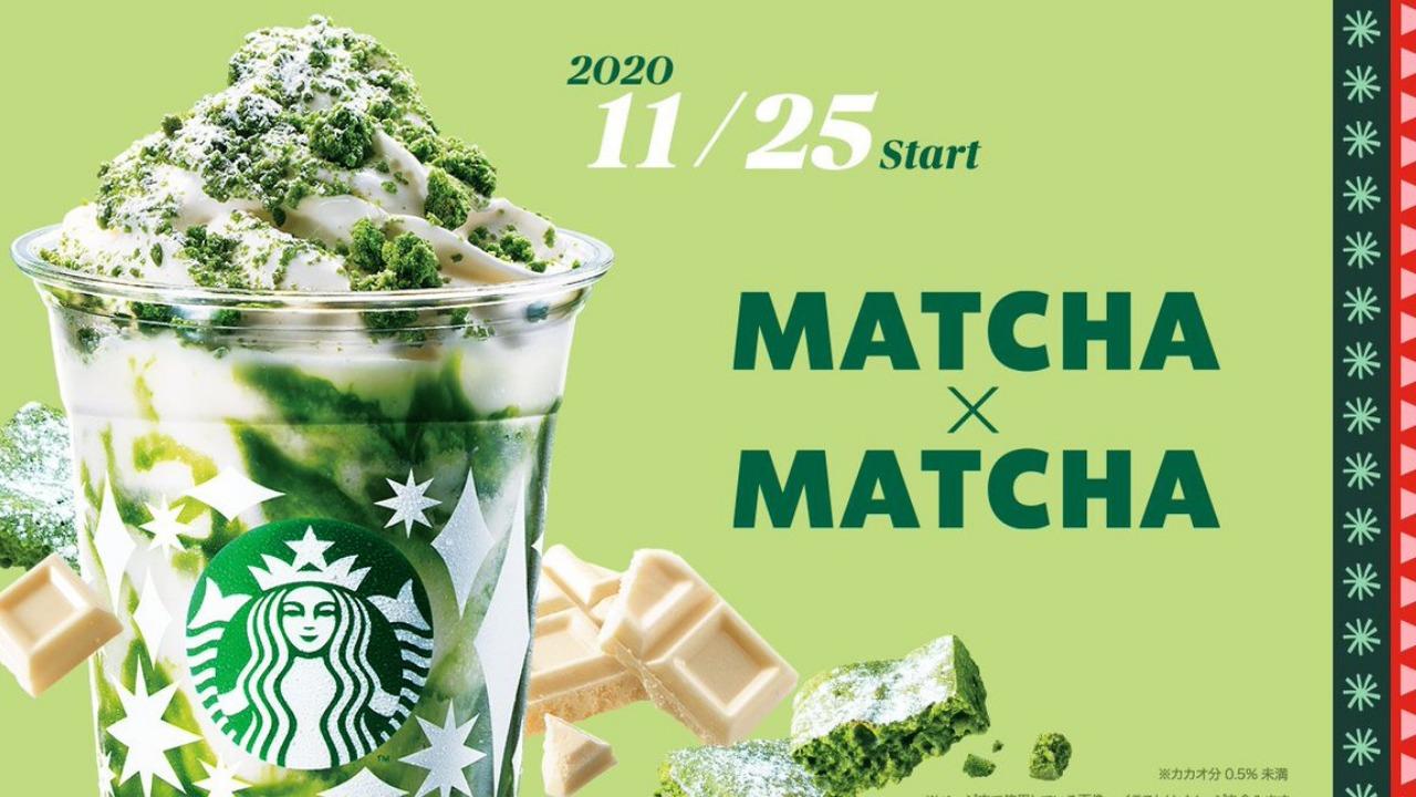 【スタバ新作】抹茶ホワイトチョコレートフラペチーノはいつまで?カスタムは?