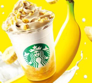 スタバ新作バナナンアーモンドフラペチーノはいつまで発売?値段・糖質・カロリーは?