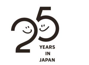 まとめ:スタバ25周年限定グッズは2021年4月14日から新発売!